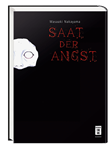 Saat der Angst - Luxury Edition