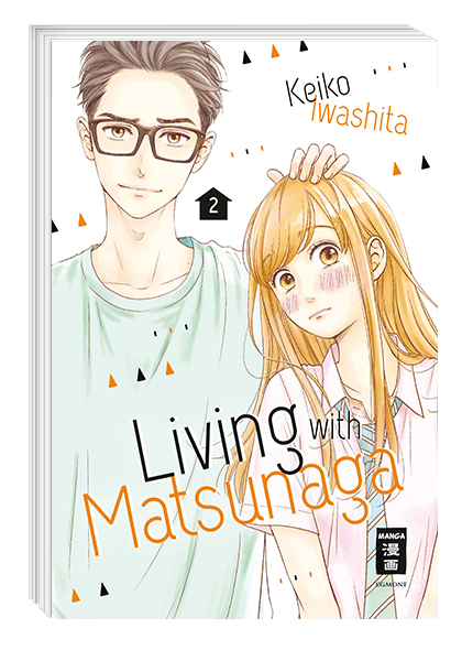 Living with Matsunaga 02