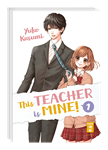 This Teacher is Mine! 01