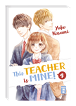 This Teacher is Mine! 04