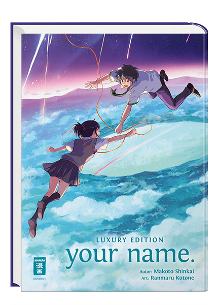 your name. Luxury Edition