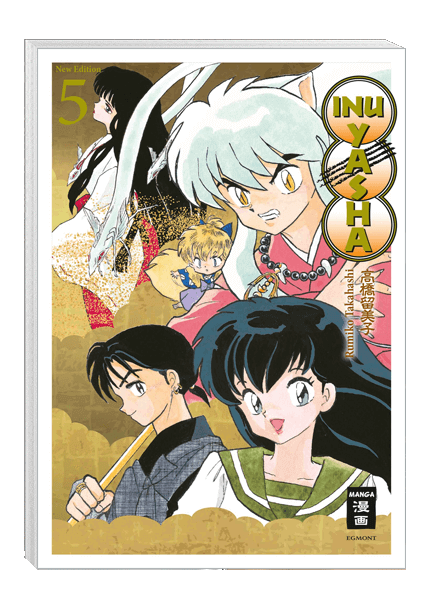 Inu Yasha New Edition 05